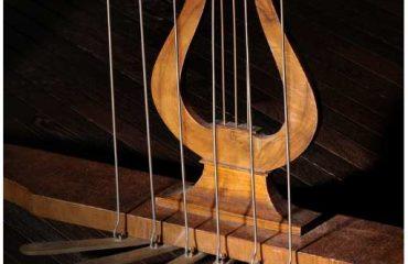 Pédales du piano